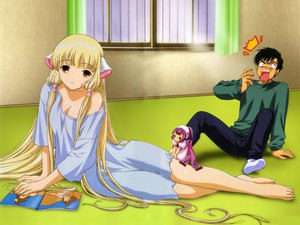 Rating: Safe Score: 33 Tags: barefoot black_hair blonde_hair book brown_eyes chii chobits long_hair male pajamas photoshop sumomo techgirl User: gnarf1975