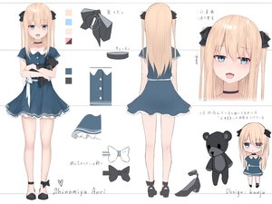 Rating: Safe Score: 49 Tags: aqua_eyes blonde_hair bow choker fang kanju long_hair original teddy_bear translation_request twintails User: RyuZU