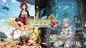Rating: Safe Score: 94 Tags: animal atelier_sophie book boots brown_eyes brown_hair butterfly clouds flat_chest flowers gray_hair noco plachta short_hair sky sophie_neuenmuller staff thighhighs tree watermark yuugen User: Wiresetc
