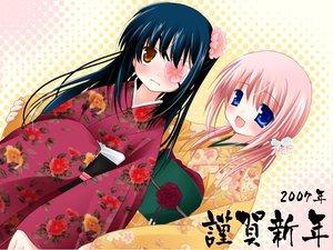Rating: Safe Score: 5 Tags: japanese_clothes tagme yukata User: Oyashiro-sama