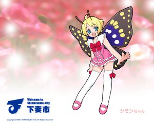 Rating: Safe Score: 9 Tags: butterfly loli shimon wings User: Oyashiro-sama