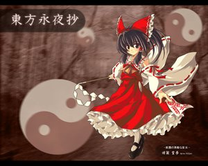 Rating: Safe Score: 8 Tags: hakurei_reimu japanese_clothes miko ofuda touhou User: Oyashiro-sama