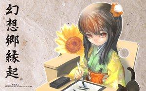 Rating: Safe Score: 38 Tags: animal asai_genji black_hair cat flowers hieda_no_akyuu japanese_clothes long_hair orange_eyes sunflower touhou User: Oyashiro-sama