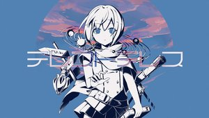 Rating: Safe Score: 43 Tags: blue blue_eyes book nou original polychromatic short_hair skirt vocaloid white_hair User: RyuZU