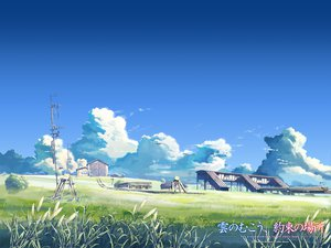 Rating: Safe Score: 159 Tags: building clouds grass kumo_no_mukou_yakusoku_no_basho landscape nobody scenic shinkai_makoto sky User: Oyashiro-sama