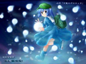 Rating: Safe Score: 13 Tags: kawashiro_nitori touhou User: 秀悟