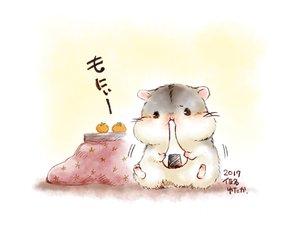 Rating: Safe Score: 28 Tags: animal food fruit kotatsu nobody orange_(fruit) original yutaka_kana User: otaku_emmy