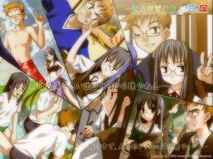 Rating: Safe Score: 6 Tags: black_hair glasses school_uniform shikouin_kasumi tachibana_tsutomu wind:_a_breath_of_heart User: Oyashiro-sama