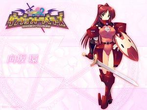 Rating: Safe Score: 53 Tags: amaduyu_tatsuki aquaplus kousaka_tamaki leaf to_heart to_heart_2 to_heart_2_dungeon_travelers User: HMX-999