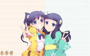 Rating: Safe Score: 25 Tags: 2girls araragi_karen araragi_tsukihi bakemonogatari bow japanese_clothes monogatari_(series) nisemonogatari shorts tagme_(artist) twins User: RyuZU
