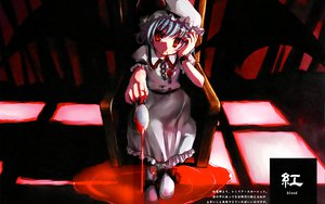 Rating: Safe Score: 29 Tags: blue_hair dress hat red_eyes remilia_scarlet ribbons short_hair touhou vampire wings User: Oyashiro-sama