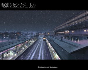 Rating: Safe Score: 78 Tags: building byousoku_5_centimetre city comix_wave jpeg_artifacts nobody scenic shinkai_makoto sky snow stars train winter User: cadenza
