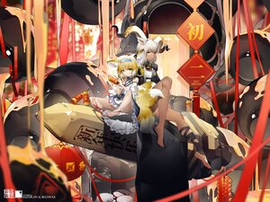 Rating: Safe Score: 40 Tags: 2girls animal_ears arknights barefoot beeswax_(arknights) blonde_hair braids collar dark_skin dress fireworks foxgirl gray_hair green_eyes headband hoodie horns multiple_tails ribbons short_hair suzuran_(arknights) tail yellow_eyes yushi_ketsalkoatl User: otaku_emmy