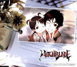 Rating: Safe Score: 10 Tags: amaha_masane amaha_rihoko short_hair twintails witchblade User: Oyashiro-sama