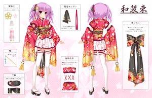 Rating: Safe Score: 50 Tags: alice_gear_aegis blush japanese_clothes purple_eyes purple_hair tagme_(character) thighhighs twintails yunagi_amane User: RyuZU