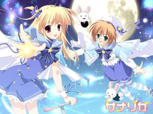 Rating: Safe Score: 9 Tags: 2girls mikeou sanarica tagme User: Oyashiro-sama