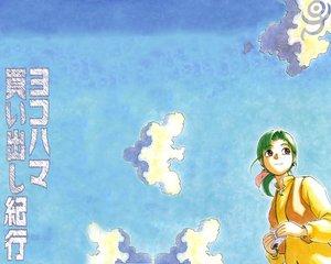 Rating: Safe Score: 9 Tags: camera clouds green_hair hatsuseno_alpha purple_eyes sky yokohama_kaidashi_kikou User: 秀悟