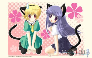 Rating: Safe Score: 14 Tags: 2girls animal_ears blonde_hair blue_hair catgirl furude_rika higurashi_no_naku_koro_ni houjou_satoko long_hair nekoneko pantyhose purple_eyes red_eyes short_hair skirt tail User: pantu