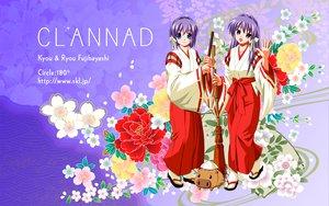 Rating: Safe Score: 37 Tags: 2girls animal blue_eyes botan clannad flowers fujibayashi_kyou fujibayashi_ryou japanese_clothes miko naka_noboru purple_eyes purple_hair twins User: HawthorneKitty