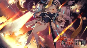 Rating: Safe Score: 54 Tags: braids chinese_clothes dreameater_project dress fire hat iiiroha logo long_hair mechagirl ofuda orange_eyes panties tie twintails underwear white_hair User: BattlequeenYume