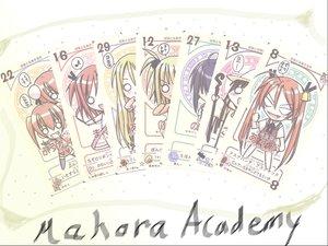 Rating: Safe Score: 23 Tags: akamatsu_ken bell black_hair blonde_hair kagurazaka_asuna konoe_konoka ku_fei long_hair mahou_sensei_negima miyazaki_nodoka narutaki_fumika narutaki_fuuka orange_hair pink_hair sasaki_makie school_uniform short_hair twintails yukihiro_ayaka User: TomomiSuzune