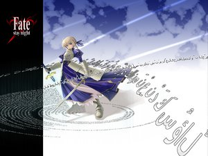 Rating: Safe Score: 6 Tags: artoria_pendragon_(all) fate_(series) fate/stay_night saber User: Oyashiro-sama