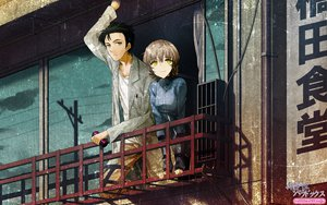Rating: Safe Score: 73 Tags: 2c=galore amane_suzuha black_hair braids brown_eyes brown_hair drink green_eyes male okabe_rintarou short_hair steins;gate translation_request User: Tensa