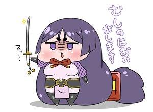 Rating: Safe Score: 17 Tags: bodysuit bow breasts chibi fate/grand_order fate_(series) katana long_hair minamoto_no_yorimitsu_(fate) ponytail purple_eyes purple_hair rei_(rei_rr) sword translation_request weapon white User: otaku_emmy