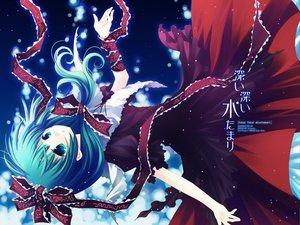 Rating: Safe Score: 31 Tags: dress green_eyes green_hair kagiyama_hina long_hair ribbons sakurazawa_izumi touhou User: 秀悟