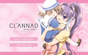 Rating: Safe Score: 38 Tags: clannad fujibayashi_kyou okazaki_ushio signed User: HawthorneKitty