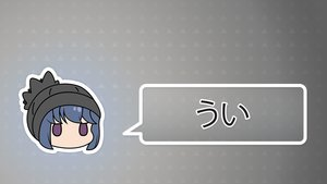 Rating: Safe Score: 26 Tags: blue_hair chibi hat shima_rin vector yuru_camp User: Moolt