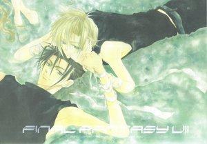 Rating: Safe Score: 3 Tags: cloud_strife final_fantasy final_fantasy_vii User: Oyashiro-sama