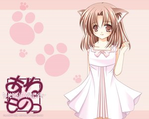 Rating: Safe Score: 6 Tags: 20th_heart anemono pink User: atlantiza