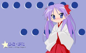 Rating: Safe Score: 7 Tags: duplicate hiiragi_kagami japanese_clothes lucky_star miko User: Oyashiro-sama