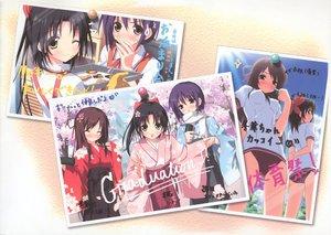 Rating: Safe Score: 35 Tags: kantoku scan tagme tagme_(character) User: 秀悟