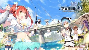 Rating: Safe Score: 27 Tags: animal aqua_hair blonde_hair bow breasts brown_eyes brown_hair bubbles clouds cornelia_(girl_cafe_gun) dress fang fish food girl_cafe_gun_(game) green_eyes group hat headband juno_emmons kukuri_yuki lf logo long_hair navel nora_moon orange_hair pink_eyes ponytail purple_hair rococo_(girl_cafe_gun) short_hair shorts skirt sky summer_dress su_xiaozhen twintails User: BattlequeenYume