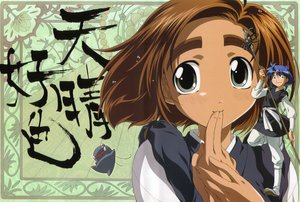 Rating: Safe Score: 11 Tags: 2girls amaenaideyo japanese_clothes miko sumi_ikuina yuko_atouda User: Oyashiro-sama