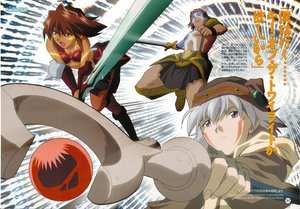 Rating: Safe Score: 1 Tags: bear_(.hack//) .hack// .hack//sign mimiru translation_request tsukasa User: atlantiza