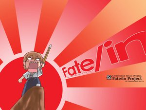 Rating: Safe Score: 2 Tags: fate_(series) fate/stay_night fujimura_taiga red User: Oyashiro-sama