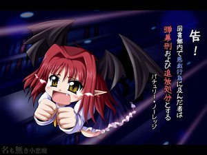 Rating: Safe Score: 1 Tags: demon koakuma pointed_ears touhou User: Oyashiro-sama