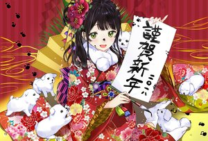 Rating: Safe Score: 45 Tags: animal black_hair dog flowers green_eyes japanese_clothes kimono long_hair macchiato original User: RyuZU