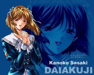 Rating: Safe Score: 1 Tags: brown_hair daiakuji orange_eyes sasaki_kanoko seifuku zoom_layer User: Oyashiro-sama