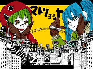 Rating: Safe Score: 61 Tags: blue_eyes blue_hair city gloves green_eyes green_hair gumi hatsune_miku headphones itou long_hair matryoshka_(vocaloid) short_hair twintails vocaloid User: FormX