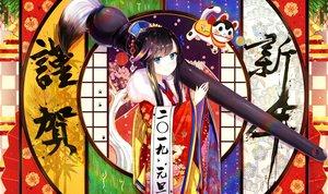 Rating: Safe Score: 75 Tags: alphatitus animal aqua_eyes black_hair cat cherry_blossoms japanese_clothes kimono original User: RyuZU