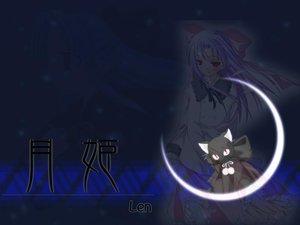 Rating: Safe Score: 9 Tags: animal cat len shingetsutan_tsukihime User: Oyashiro-sama