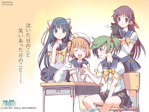 Rating: Safe Score: 9 Tags: amachi_matsuri animal arisa_yuki cat hat nekomiya_nono school_uniform yotsunoha yuzuki_iori User: Oyashiro-sama