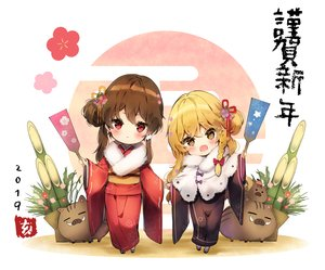 Rating: Safe Score: 32 Tags: 2girls animal blonde_hair bow braids brown_eyes brown_hair cape hakurei_reimu japanese_clothes kimono kirisame_marisa piyokichi red_eyes touhou white User: RyuZU