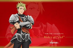 Rating: Safe Score: 6 Tags: achilles all_male fate/apocrypha fate_(series) green_hair jpeg_artifacts logo male short_hair tagme_(artist) wink yellow_eyes zoom_layer User: RyuZU