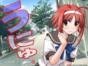 Rating: Safe Score: 3 Tags: brown_eyes brown_hair okano_hinata school_uniform short_hair wind:_a_breath_of_heart User: Oyashiro-sama