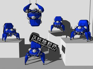 Rating: Safe Score: 10 Tags: ghost_in_the_shell ghost_in_the_shell:_stand_alone_complex robot tachikoma User: Oyashiro-sama